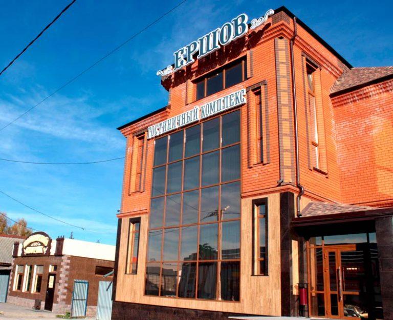 Гостиница Ершов в Ишиме